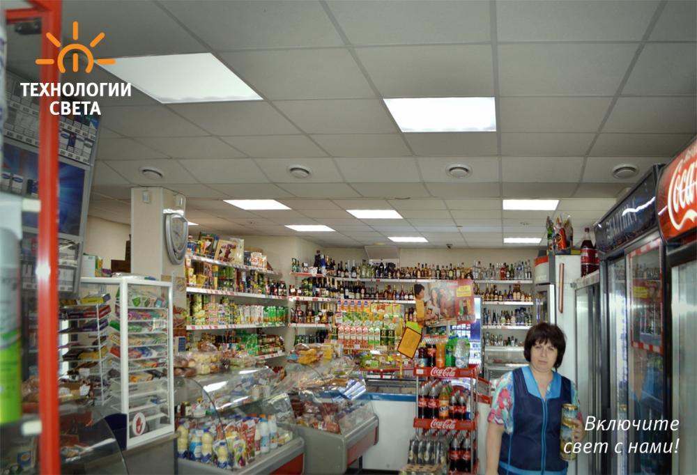 Продуктовый магазин ''Во дворе''