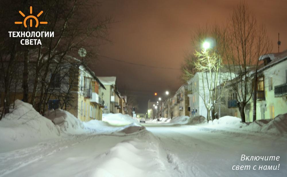 Освещение улиц г. Губаха