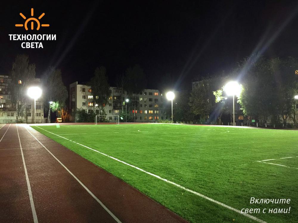 Школьный стадион г. Чайковский