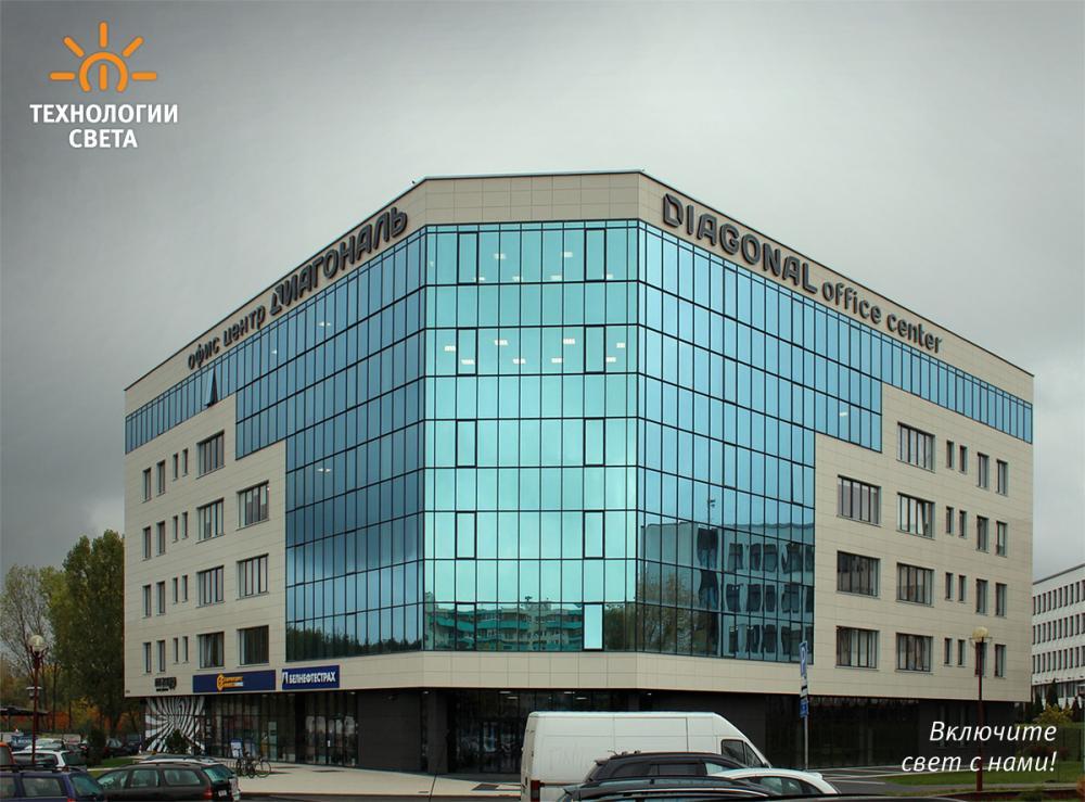 Офис-центр Диагональ, СООО Демарш