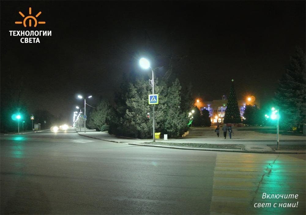 Центральная площадь и улица Садовая
