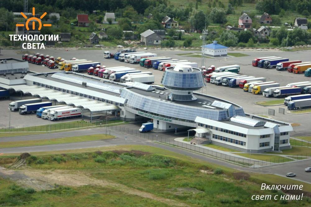 Автодорожный пограничный пункт пропуска «Козловичи» Брестской таможни